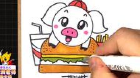 十二生肖视频简笔画——亥猪,画出贪吃的小猪