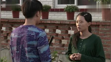 《乡村爱情5》 刘英回娘家 还得经过老公公的同意 赵四厉害