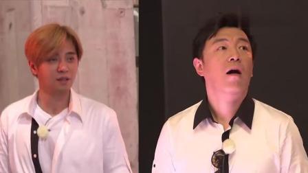 极限挑战: 罗志祥黄渤进行首轮打地鼠, 男人帮跃跃欲试加入游戏