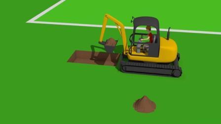 益智趣味动画片 开挖掘机盖足球场