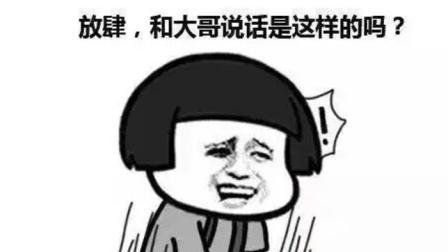 被封雨神, 萧敬腾: 我是一名歌手!