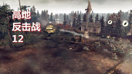 英雄连: 一辆IS-2重型坦克要挨多少发铁拳? 我真的数不过来了