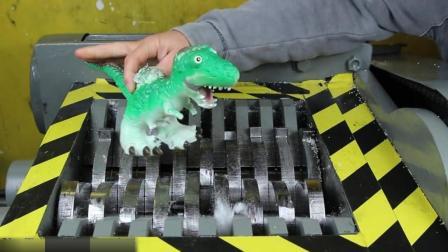 把布偶霸王龙扔到碎纸机里, 会发生什么事?