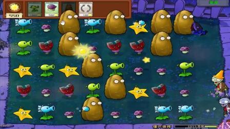 植物大战僵尸: 我没看错吧? 我在植物大战僵尸里玩连连看?