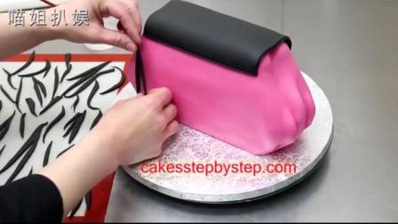 超逼真斑马纹包包蛋糕, 原来是翻糖蛋糕做的, 差点就背着出门了