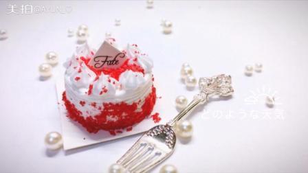 美拍视频: 红丝绒蛋糕️#手工#
