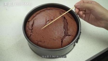 #偶像练习生#翻糖蛋糕后半部分来啦! Pick Me!