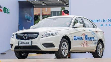 车事儿: 3分钟完成更换电池? 北汽新能源EU快换版上市