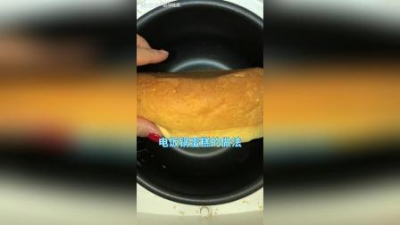 电饭煲蛋糕的做法: 5个大点的鸡蛋, 糖50, 无味道的油40, 牛奶45