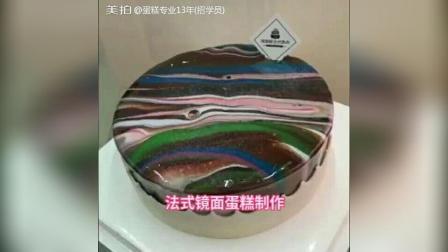 法式镜面, 蛋糕制作。十五秒见证一个奇迹。你喜欢什么颜色?
