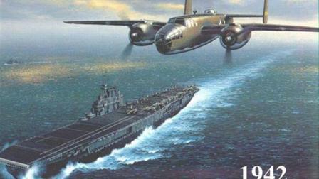 比电影还精彩, 太平洋战争美军击击沉本航母真实影像!
