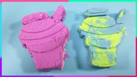 灵犀小乐园之太空沙 多彩冰淇淋和超可爱小兔 多彩冰淇淋
