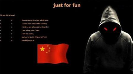揭秘中国顶级黑客! 马云天价请不动, 一生只攻击外国网站!