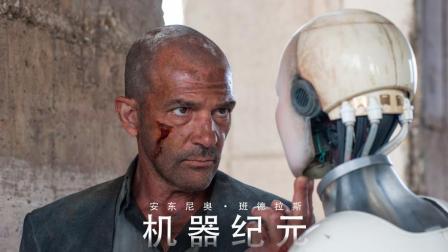 机器人快速进化, 智商超过人类, 机器人纪元即将到来!