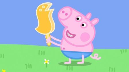 熊叔简笔画-小猪佩奇的弟弟乔治吃冰糕