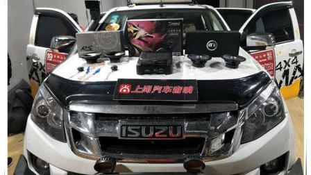 让车内音质脱胎换骨 西安五十铃汽车隔音音响改装实战案例剖析
