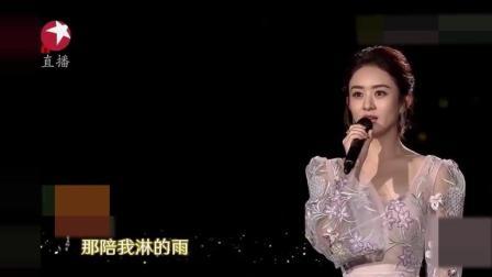 很少唱歌的赵丽颖, 一首《小幸运》一开口就震惊全场!