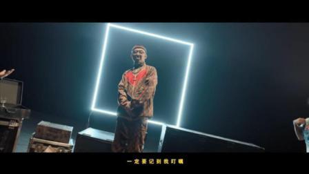 GAI最新说唱单曲: 《圆周率》MV新鲜出炉, 你们的布瑞吉也出镜了哦