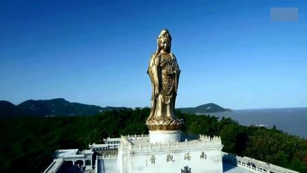 高清航拍, 5A级景区  中国佛教四大名山之一, 浙江普陀山