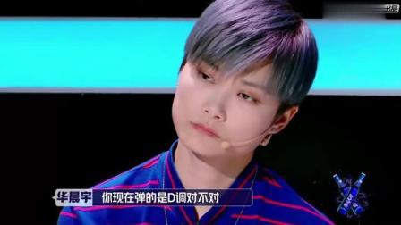 李袁杰原创歌曲《 离人愁》遭李宇春质疑, 一句话引起全程说唱选手的不满
