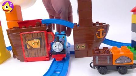 托马斯小火车海盗船儿童乐园, 和托马斯小火车一起去海盗游乐园吧