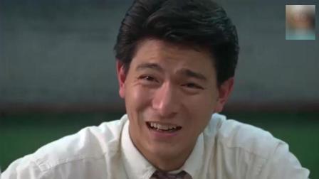 """狱中龙: 刘德华当老师, 被学生夸""""好帅""""看到他后笑的太开心"""