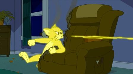 《猫和老鼠》电光猫咪vs电光老鼠