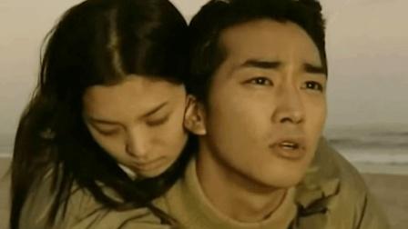 2013韩剧秘密片尾曲_4首最经典的韩剧歌曲,《蓝色生死恋》主题曲,让人从头哭到尾