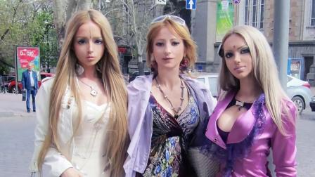 乌克兰整容家族, 母女三人整成芭比娃娃!