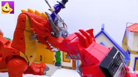 钢铁侠联手恐龙战队, 超级英雄大战独角巨人, 恐龙战队大战喷火龙