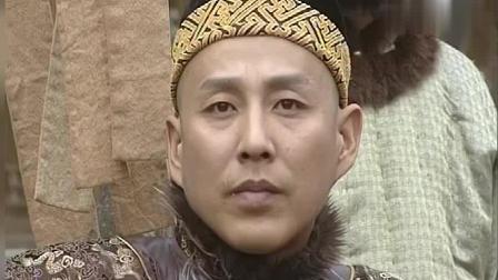 康熙王朝: 周培公说道两年以后, 必登皇榜