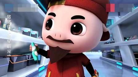 猪猪侠: 小伙说猪猪侠他们刚刚体验的都是幼儿园级别的