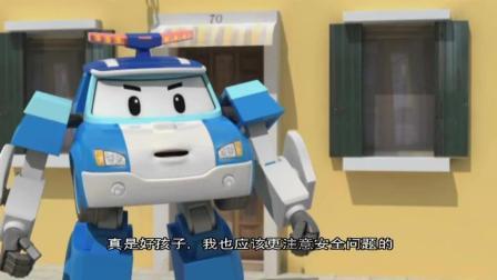 变形警车: 孩子们都要记住交通知识他很重要了珀利把礼物送给了斯库比一双翅膀好可爱