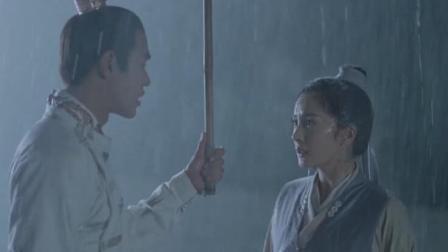 《扶摇》扶摇情敌陆续上线, 佛莲只是虾米, 背景强大的她才是劲敌