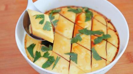 想吃比豆腐水嫩的鸡蛋糕, 水温有讲究, 试试这样做, 嫩滑无蜂窝