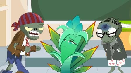 【植物大战僵尸同人动画】紧急解救人质-搞笑游戏动画