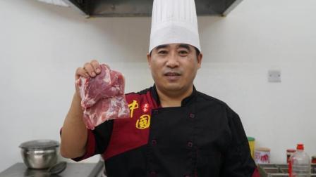 厨师长教你有名的毛氏红烧肉的做法, 伟人爱吃的菜味道就是好, 先收藏起来