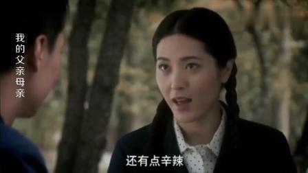 我的父亲母亲: 冯远征早不出现晚不出现, 当他看到这一幕惊呆了