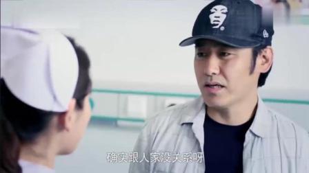 吴秀波看撞自己老舅的是个美女, 竟不追究对方责任, 真是够了!