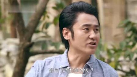 吴秀波亲自点赞! 父亲替不争气儿子道歉, 把骗的钱连本带利都还了