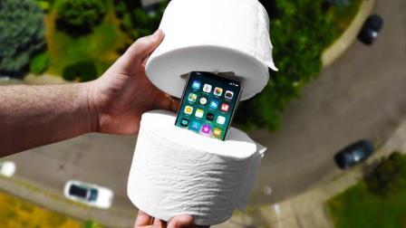 把iphoneX装到卷纸里从20米扔下去, 会发生什么事?