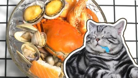 猫不能吃的10种人类食物! 铲屎官快看看这些你喂过没有?
