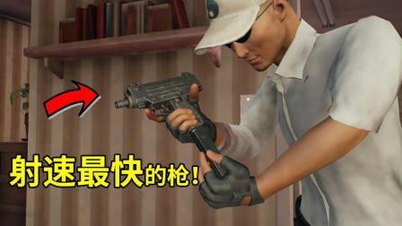 绝地求生: 学校刚枪, 落地一把UZI, 分分钟8连杀不用太多的解释!
