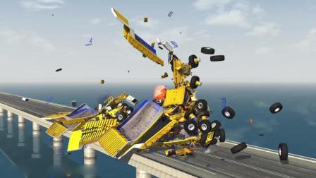 模拟车祸游戏: 最多的模拟车辆被摧毁!