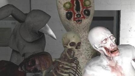 游戏史上世界观最宏大的恐怖游戏  3000种怪物被收容!