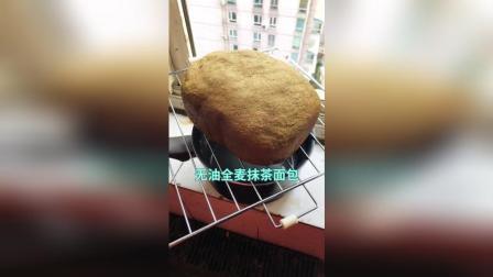 又来做面包啦, 今天做一款无油全麦面包