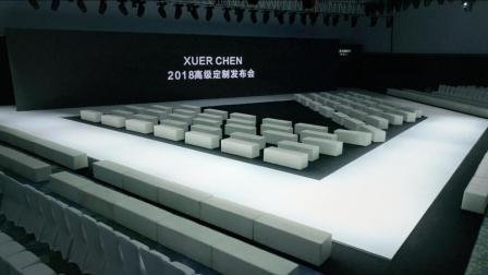 XUER CHEN  2018 高级定制发布会
