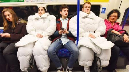 世界上最奇葩的发明, 穿着被子上街想睡就睡, 夏天不热吗?