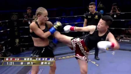 欧洲女拳王冲上来一脚踹倒, 中国女将重拳砸头转身回旋踢大获全胜
