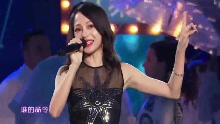 奔跑嘉年华: 张韶涵嗨唱《淋雨一直走》, 声音真是甜美无敌